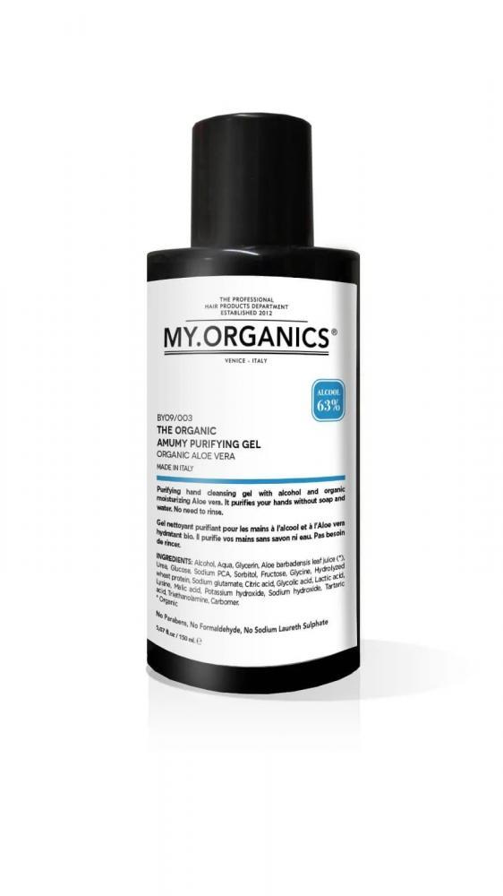 FACIAL MANOS - The Organic Amumy Purifying Gel 150ml