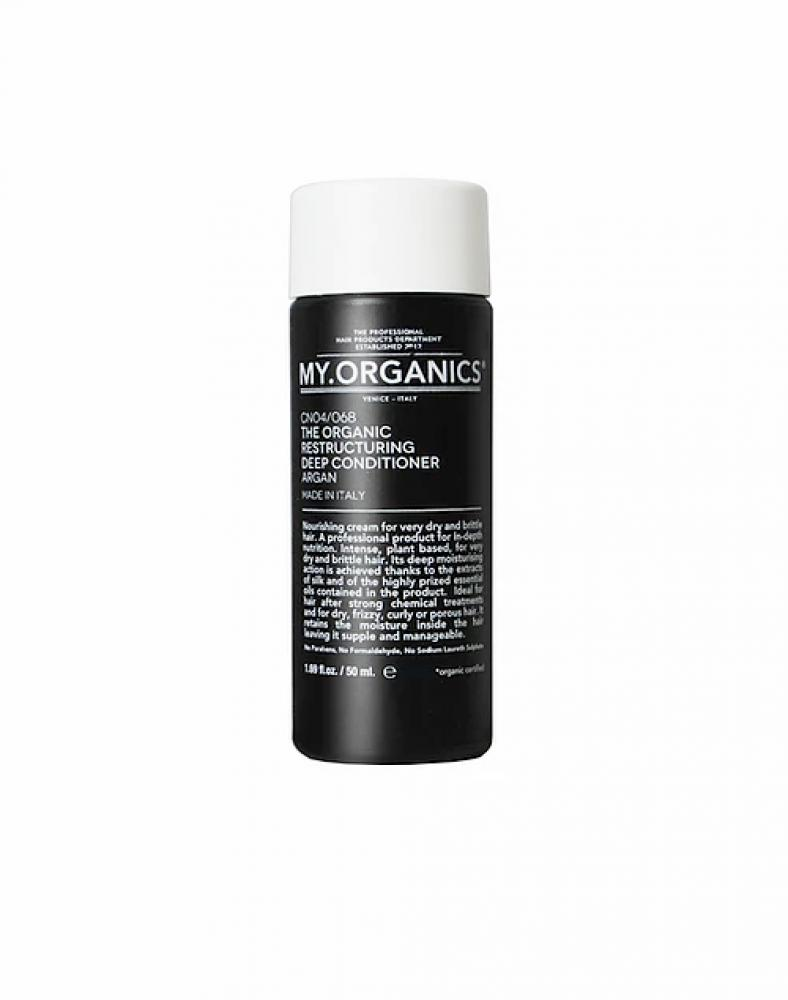 The Organic Restructuring Conditioner